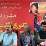 Inauguration of a Sindhi Poetry book by Muzamil Syre